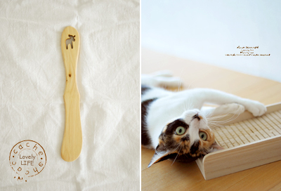 Woodknife