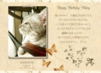 Merrybirthday01