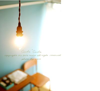 Lamp02