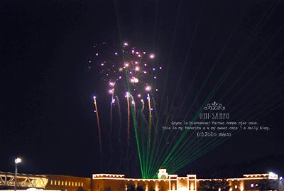 Umi201018