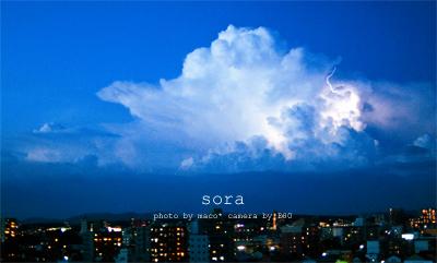 Sora02_2