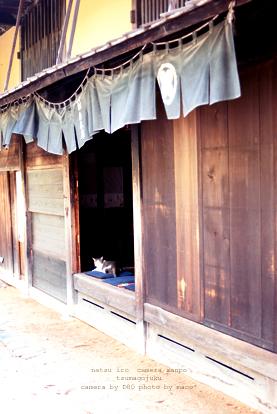 Tsumagojuku06