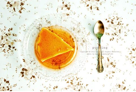 Pudding_2