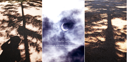 Annulareclipse01_2